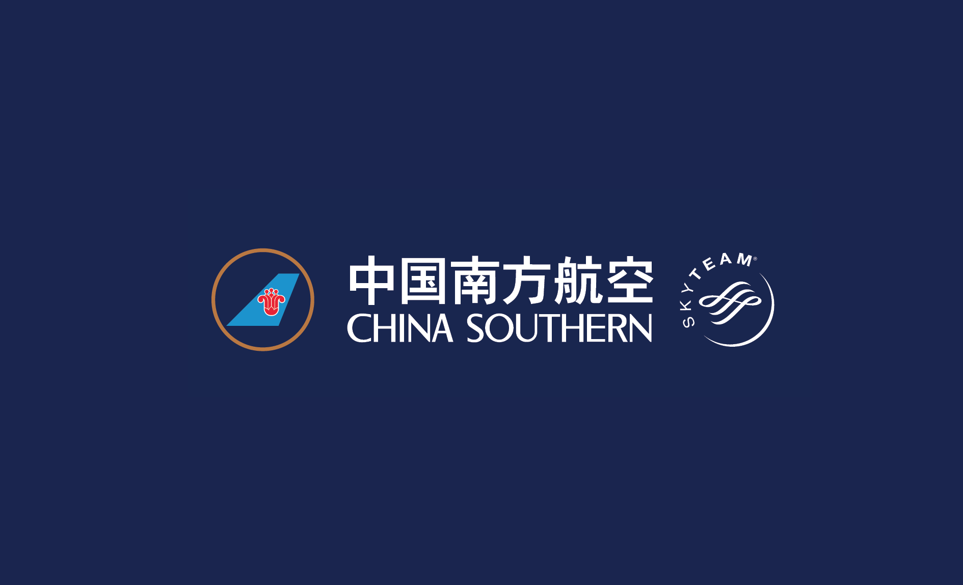 china southern airlines China southern airlines operates more than 320 routes, 260 are domestic, 39 international and 20 hong kong routes china southern airlines providing cheap china domestic flights air tickets with cheap airfares.
