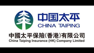 China Taiping Insurance