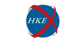 Hong Kong Exchanges