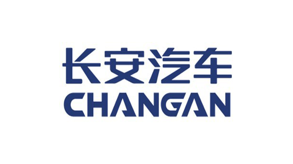 Image result for Chongqing Changan