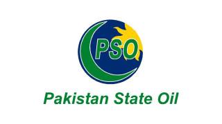 Pakistan State Oil
