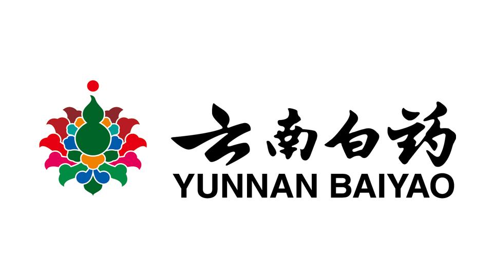 Yunnan Baiyao at ActiveHerb best known Chinese medicine