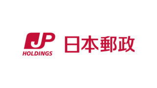 Japan Post Holdings (Japan Post Group)