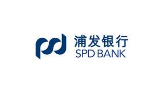Shanghai Pudong Development Bank Co. (SPD Bank)