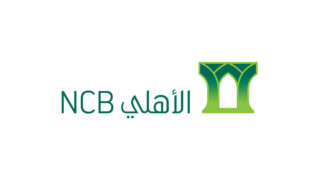 The National Commercial Bank (NCB) – AlAhli Bank